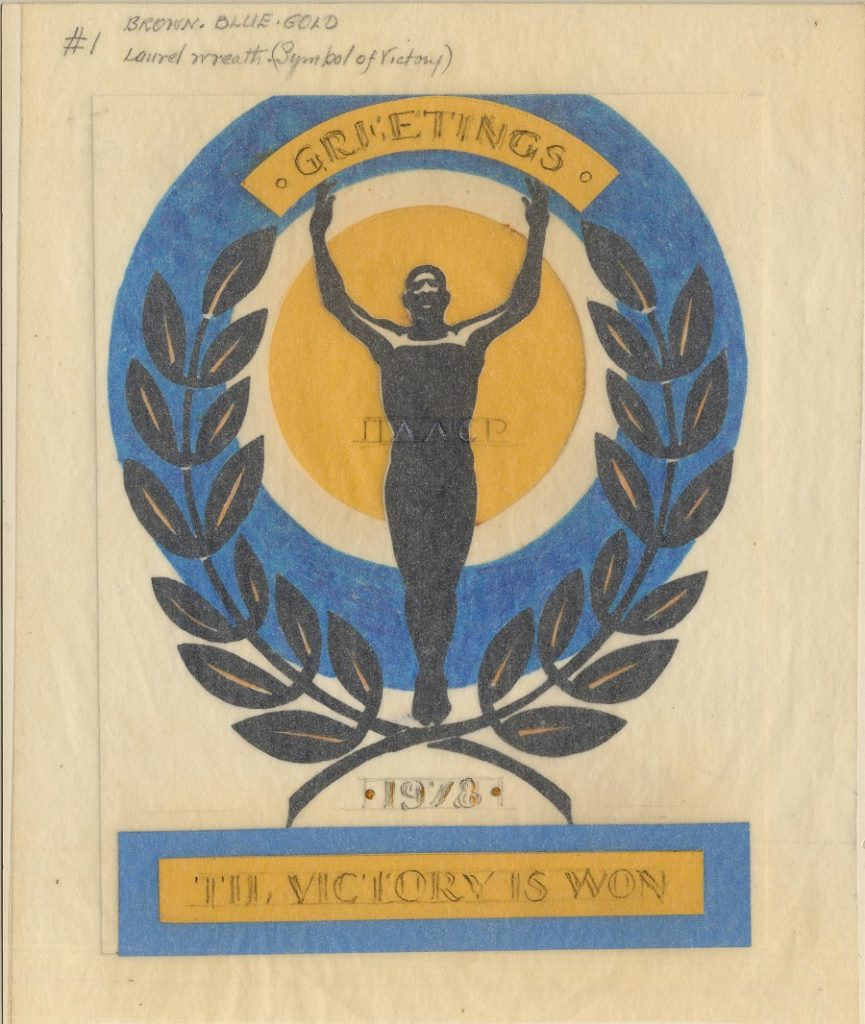 An ink and pen drawing of a 1978 NAACP victory seal.