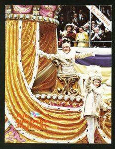 "Rex Carnival Krewe 1966 Pamphlet ""The Jahncke Journal"""