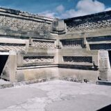 Patio of the Grecas