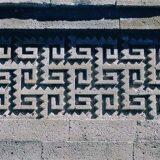 Frieze Patio of the Grecas